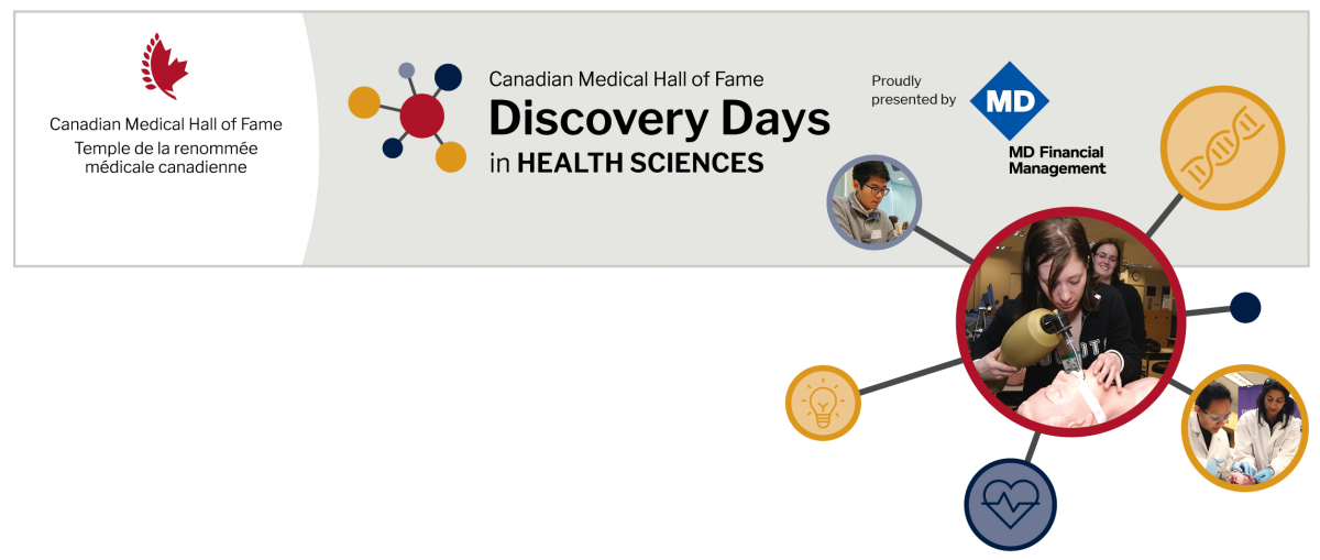 Discovery Day program header